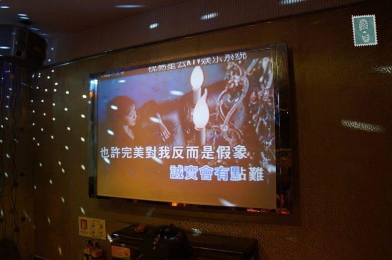 Massive TV screen in Chinese KTV