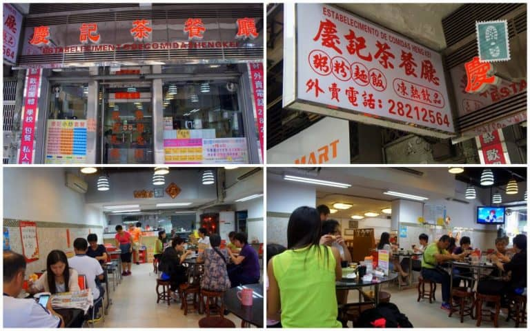 One of Chinese local restaurants we had a breakfast at, Macau, China