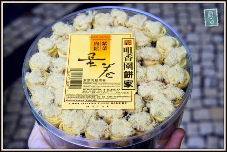 A box of Macanese seaweed egg rolls