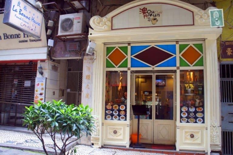 Cafe Ou Mun, Macau, China