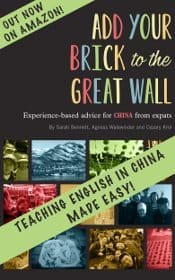 Add Your Brick to the Great Wall: Experience-based Advice for China from Expats written by Sarah Bennett, Agness Walewinder and Cezary Krol