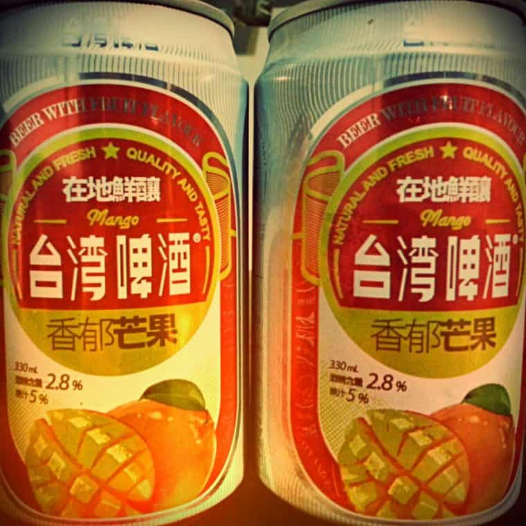 Taiwan Beer_hapakuna