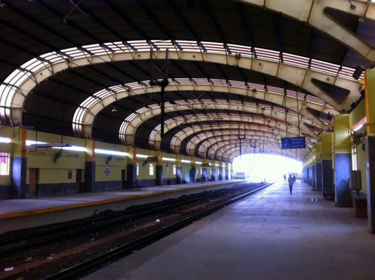 MTRS Station