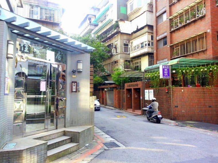 Taipei Guest House