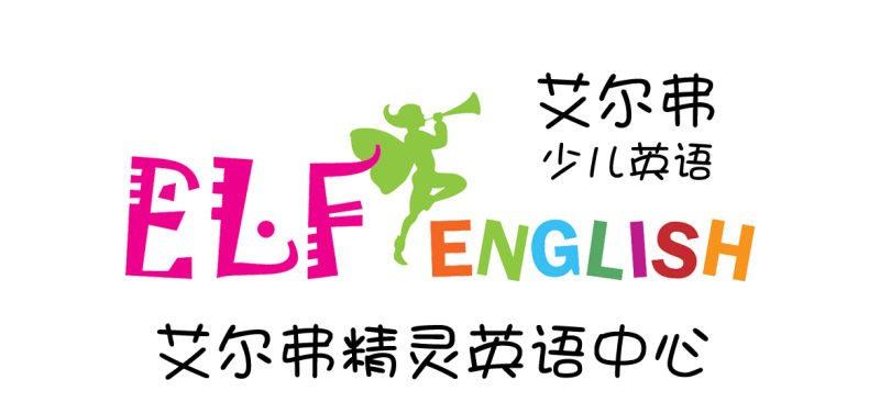 Elf English