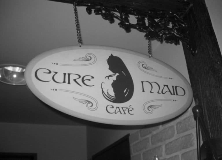 cure-maid-cafe-in-tokyo