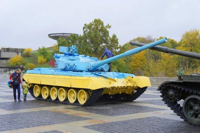 Ukrainian tank