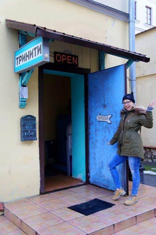 Trinity Hostel entrance