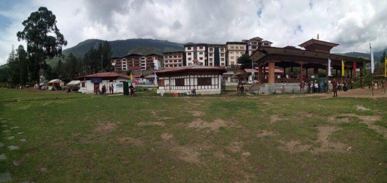 Bhutan's national sport
