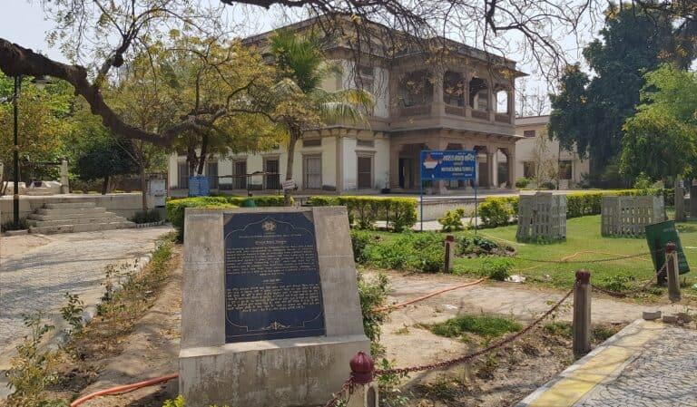 Bharat Mata Mandir Varanasi