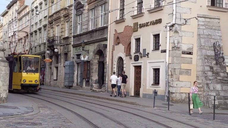 Tram In Front Of Bank Lviv